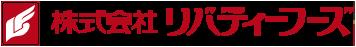 株式会社リバティーフーズ